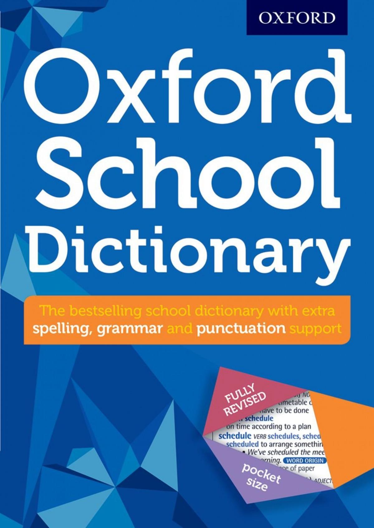 Oxford School Dictionary 9780192747105