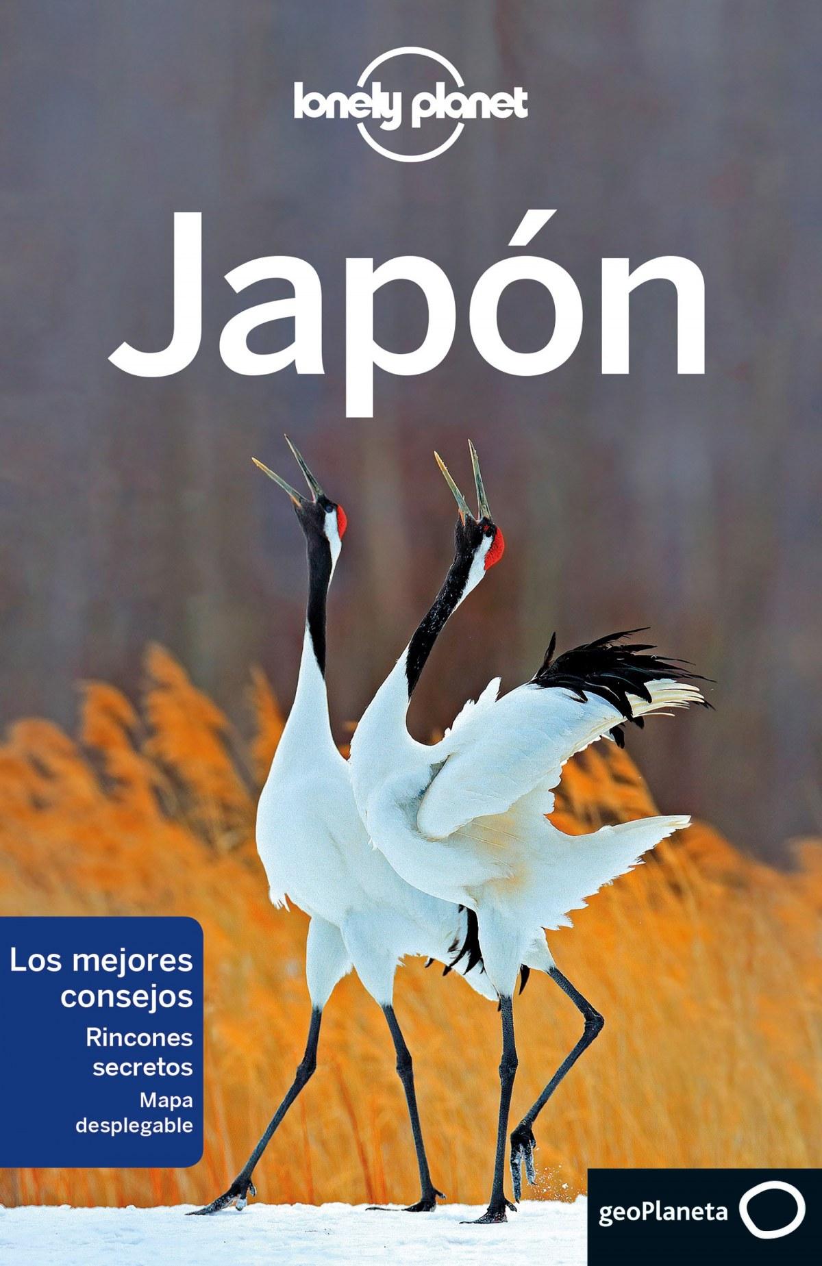 Japón 7 9788408214625