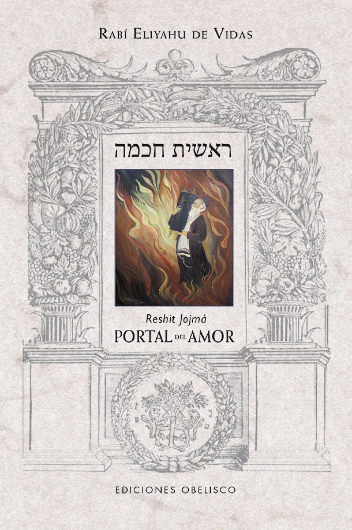 PORTAL DEL AMOR - RESHIT JOJMA 9788415968177