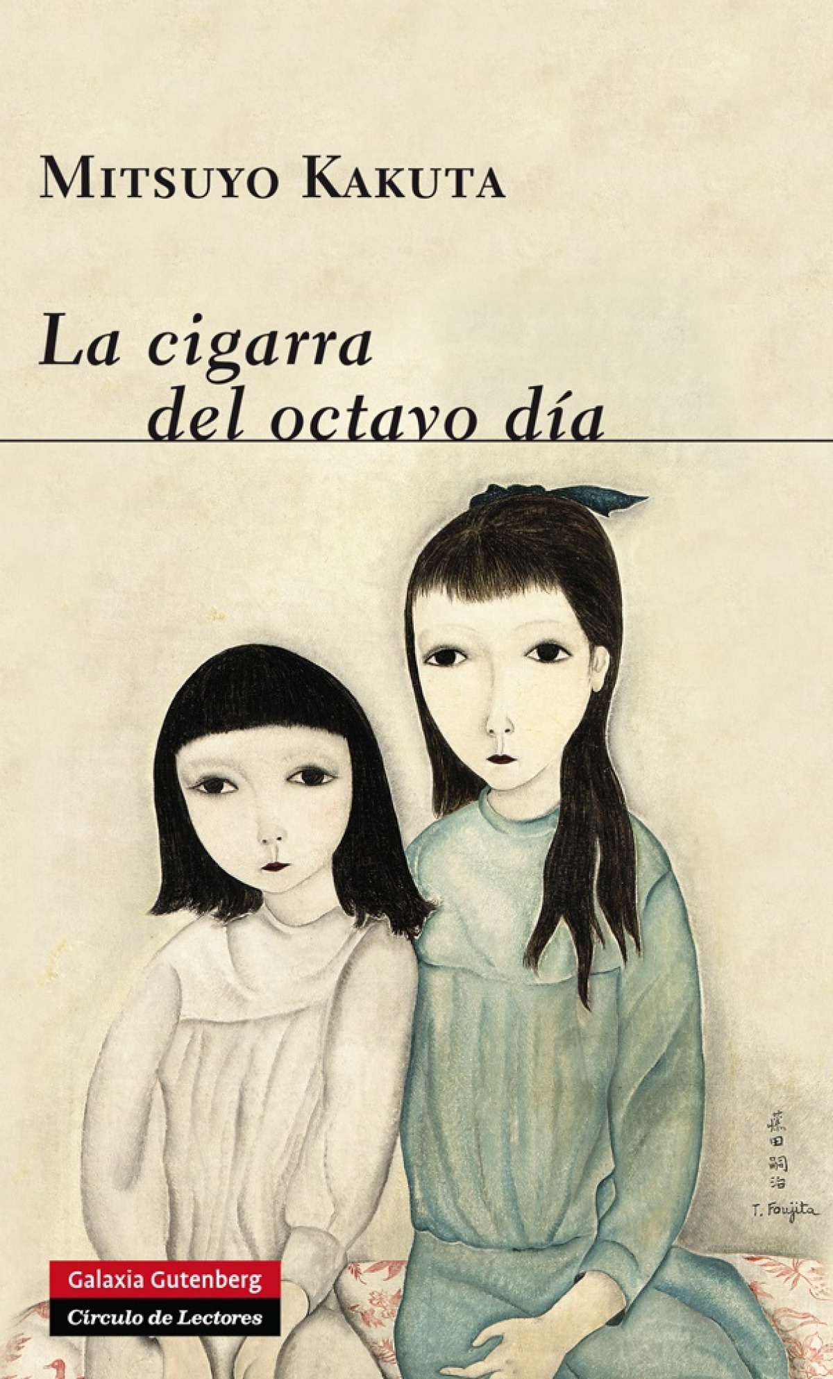 La cigarra del octavo d¡a 9788416072446