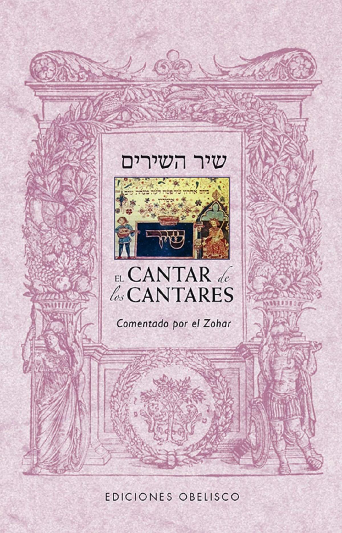 CANTAR DE LOS CANTARES, EL 9788416192977