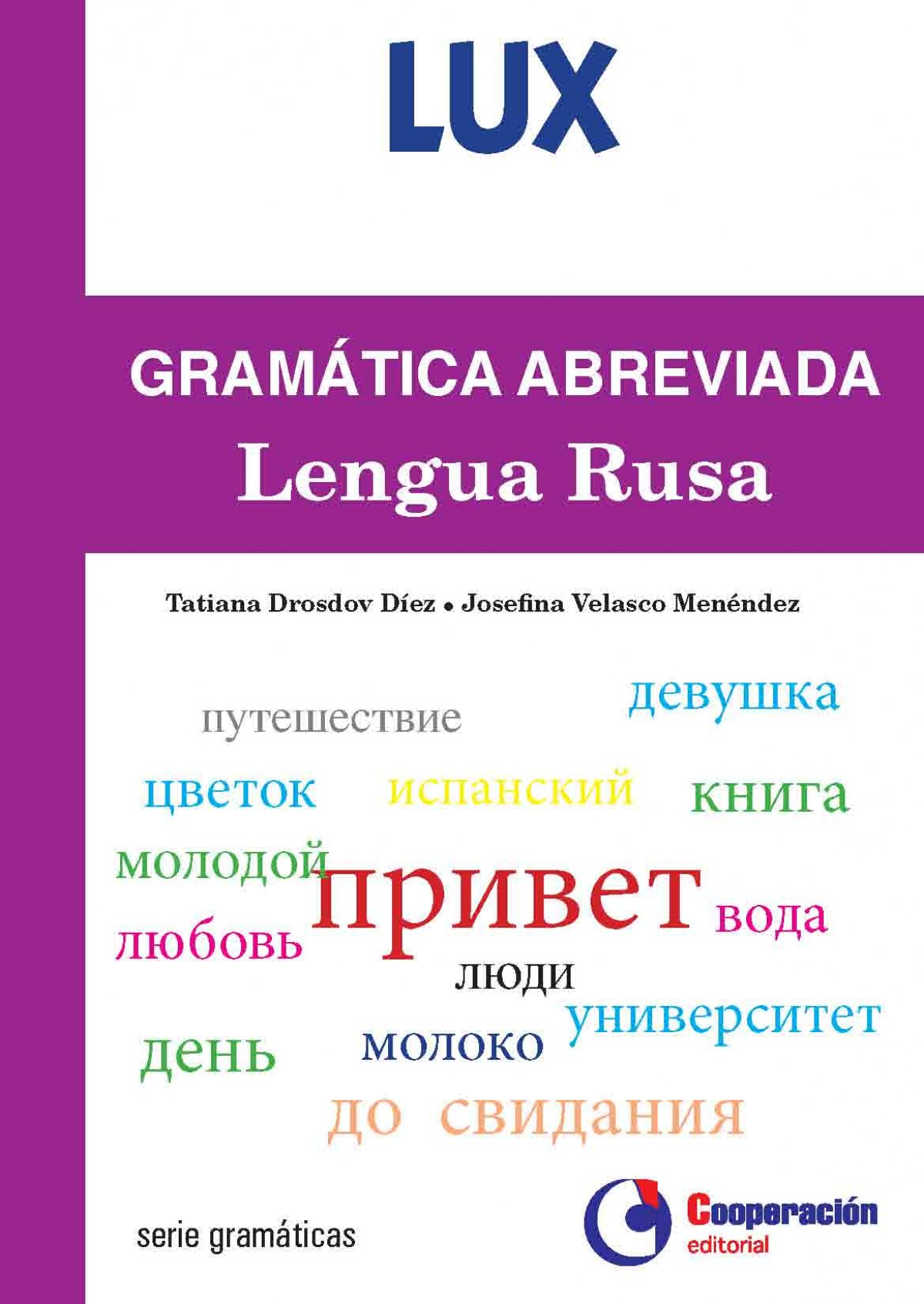 GRAMÁTICA ABREVIADA DE LA LENGUA RUSA 9788416925049
