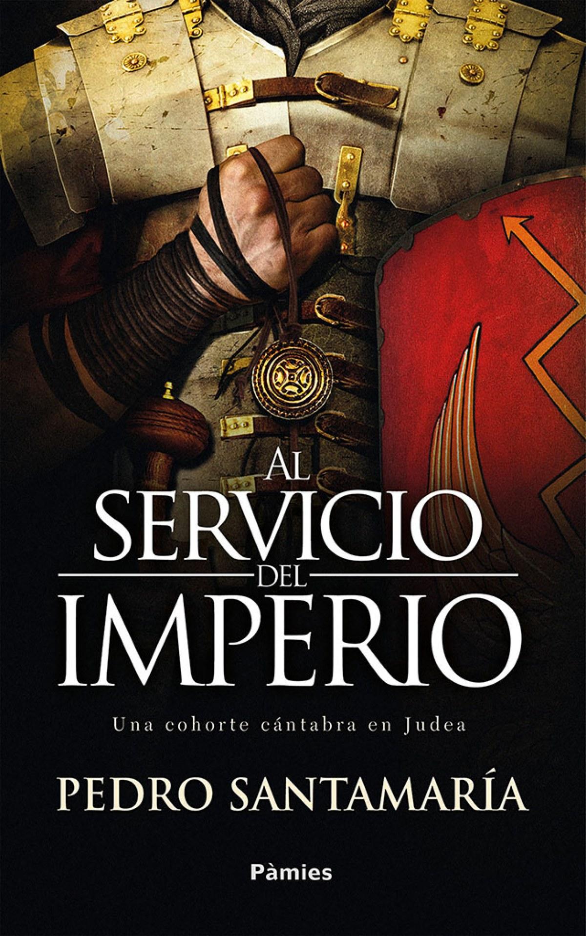 AL SERVICIO DEL IMPERIO 9788416970773