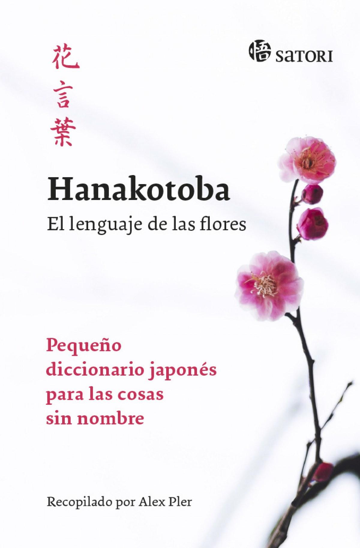 HANAKOTOBA 9788417419165