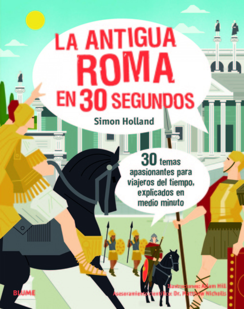 30 segundos. Antigua Roma 9788417757618
