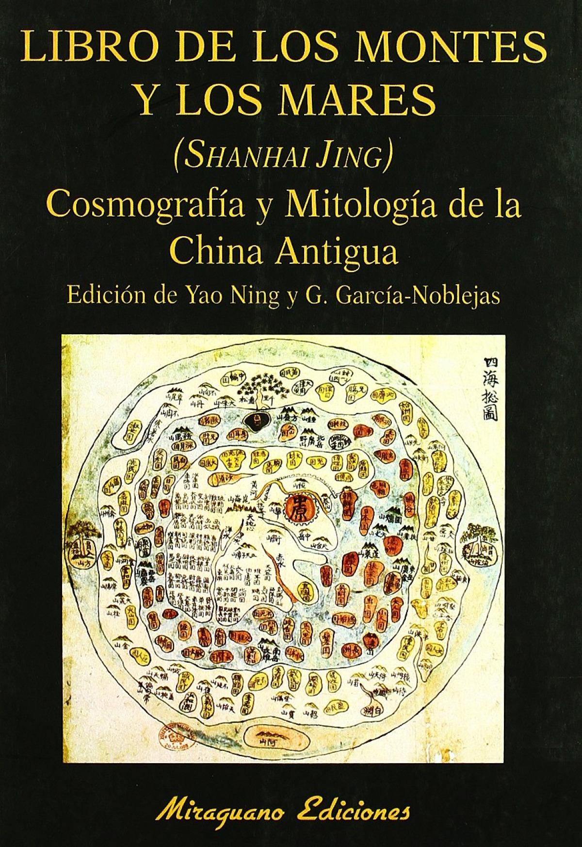 Libro de los Montes y los Mares. (Shanhai Jing). Cosmograf¡a y Mitolog¡a de la China Antigua 9788478
