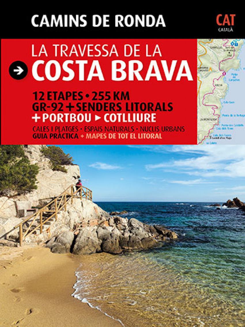 La travessa de la Costa Brava 9788484784173