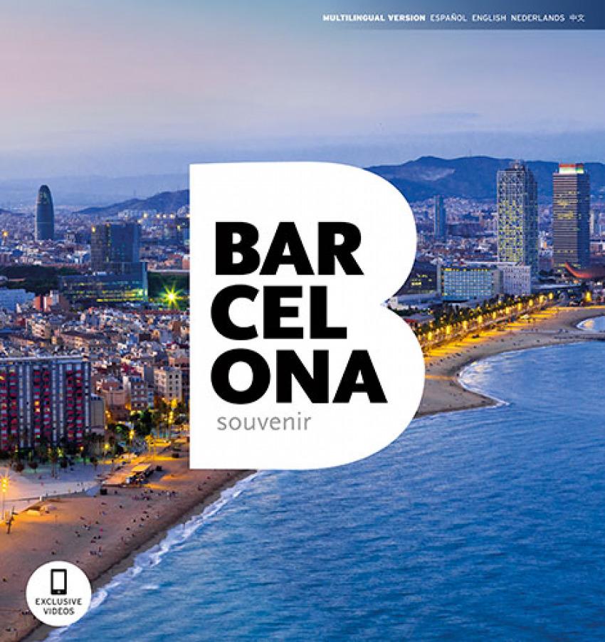 Barcelona souvenir 9788484786269