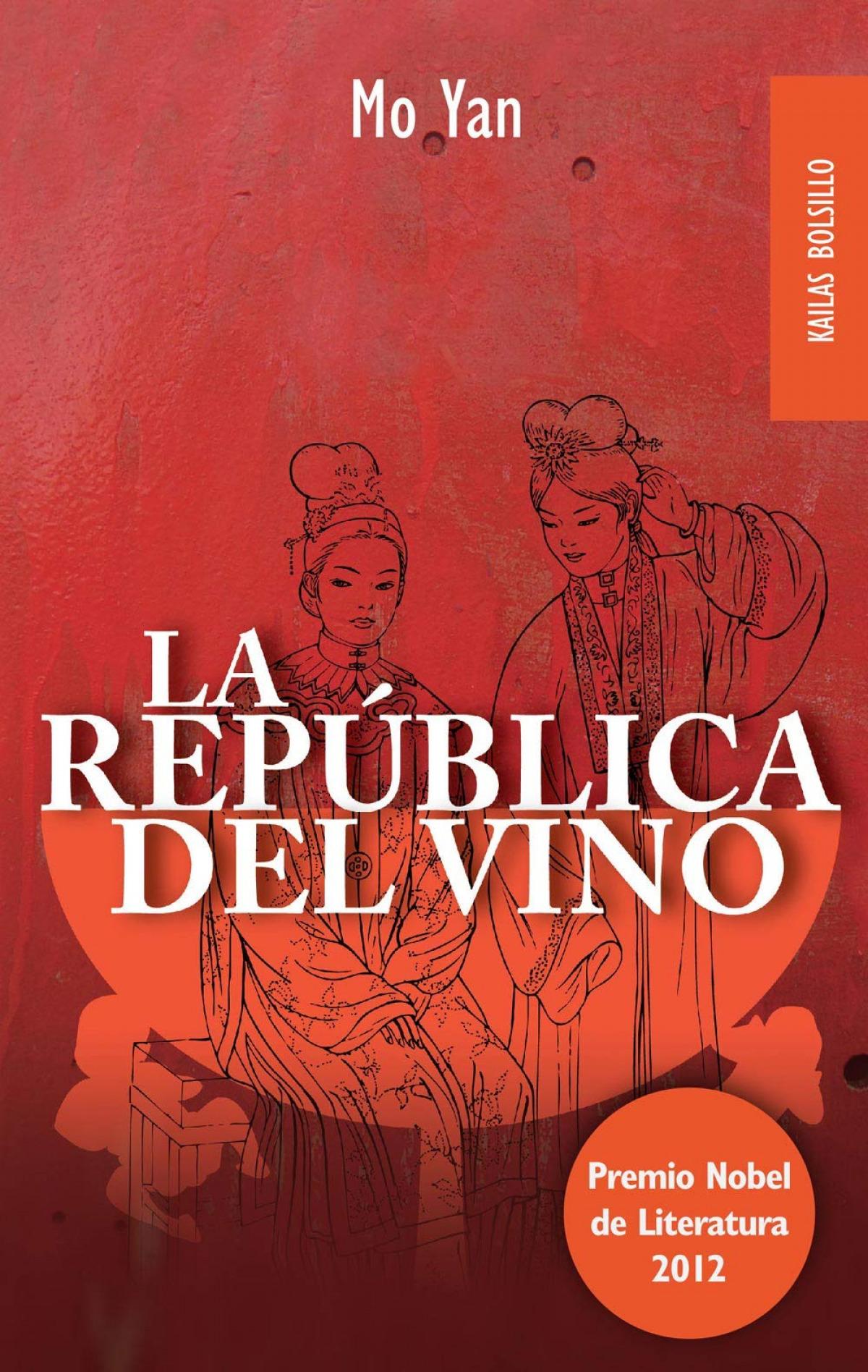 La republica del vino 9788494139130