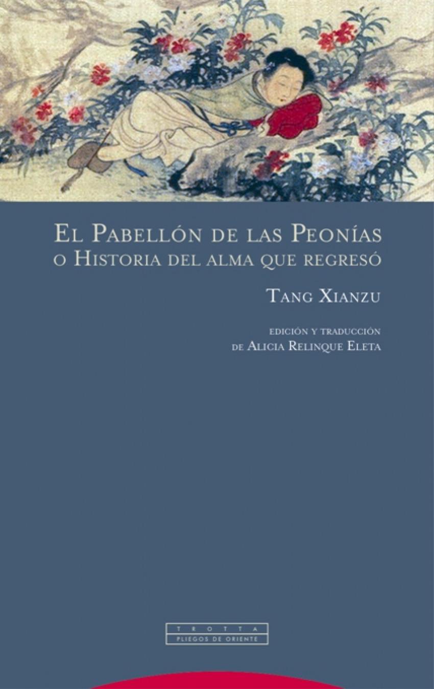 EL PABELLÓN DE LAS PEONÍAS 9788498796674