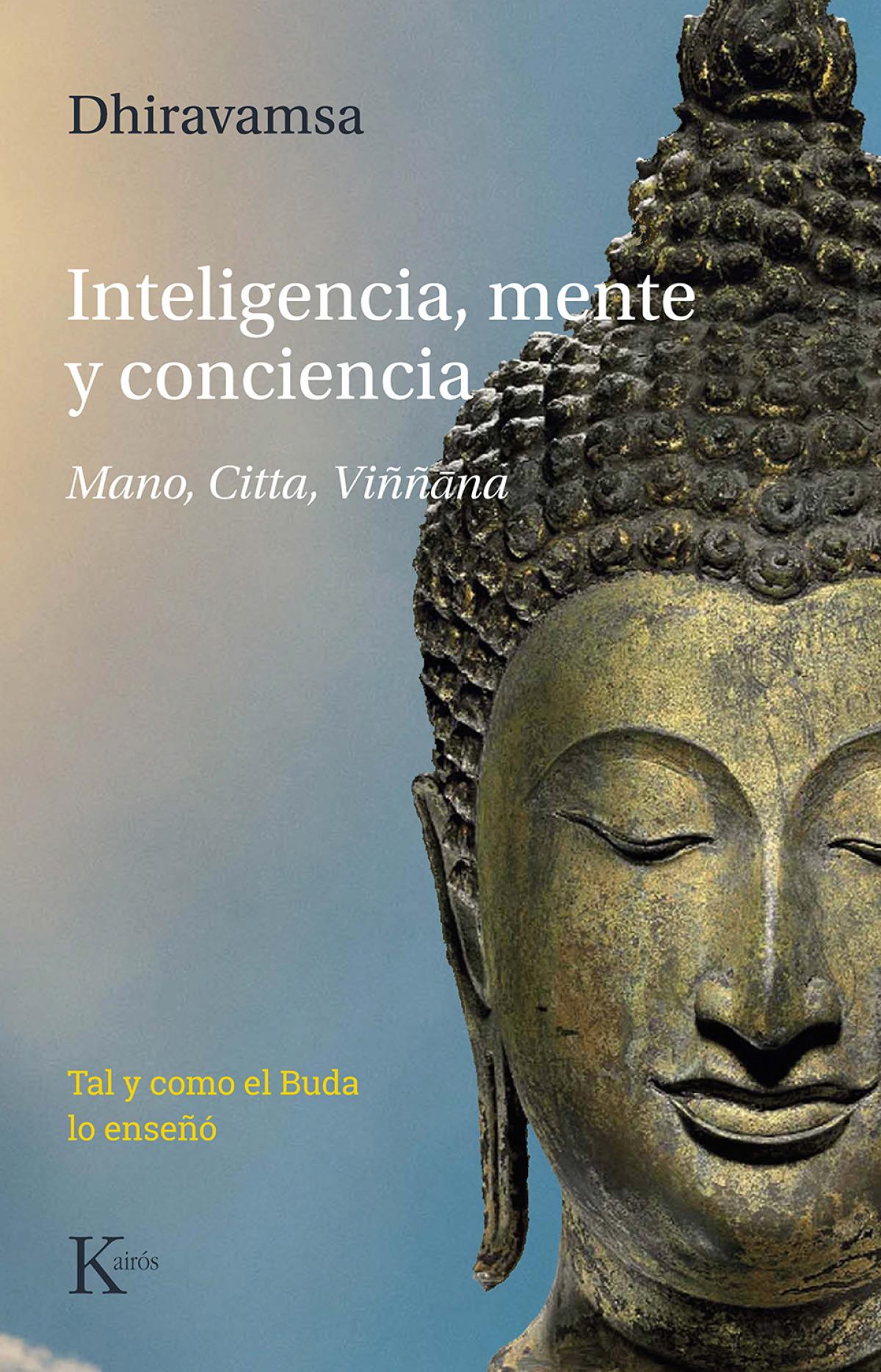 INTELIGENCIA, MENTE Y CONCIENCIA 9788499888460